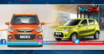Maruti Suzuki Alto 800 | Alto K10 | Price | Mileage | Features | Specification