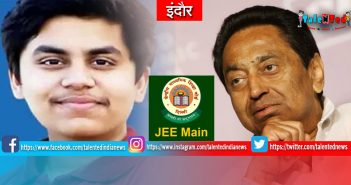 JEE Main 2019 Topper Result Dhruv Arora In indore | JEE Main 2019 Result