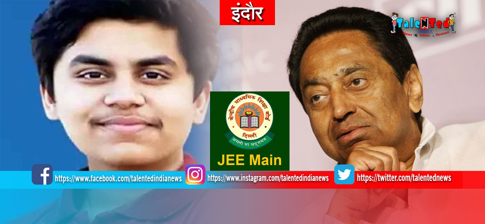 JEE Main 2019 Topper Result Dhruv Arora In indore   JEE Main 2019 Result