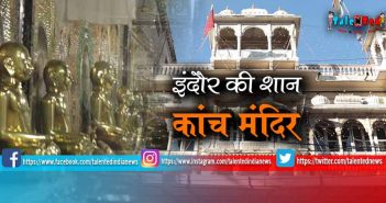 Best Tourism Place In Indore | Kaanch Mandir Indore | Indore Tourism Place