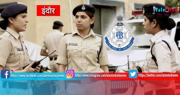 Indore Police Not Getting Weekly Off | Indore News | Latest Indore News In Hindi