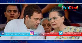 Congress Leaders Sonia And Rahul Gandhi Get IT Notice For Rs 100 Crore