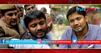Patiala House Court Will Hear Today Charge Sheet Filed On Kanhaiya Umar Khalid
