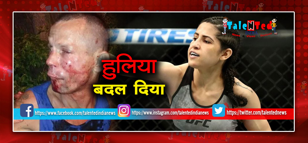 UFC FIGHTER POLYANA VIANA BEATS UP MAN WHO TRIED TO ROB HER