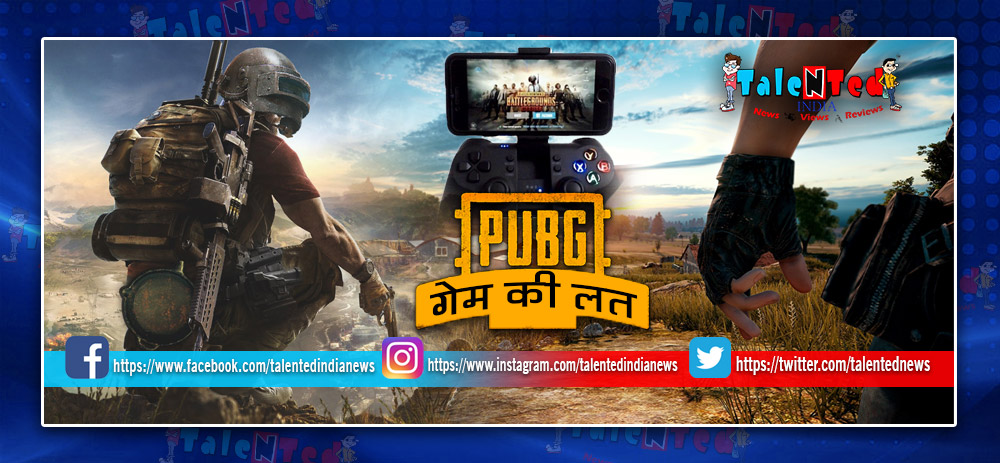 Download PubG Mobile Game | Disadvantages Of Playing PubG