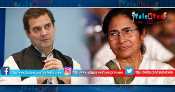 Mamata Banerjee Is Going To Organize Her Rally On January 19