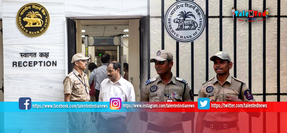 RBI Security Guard 2018 Result Released At rbi.org.in, Download PDF