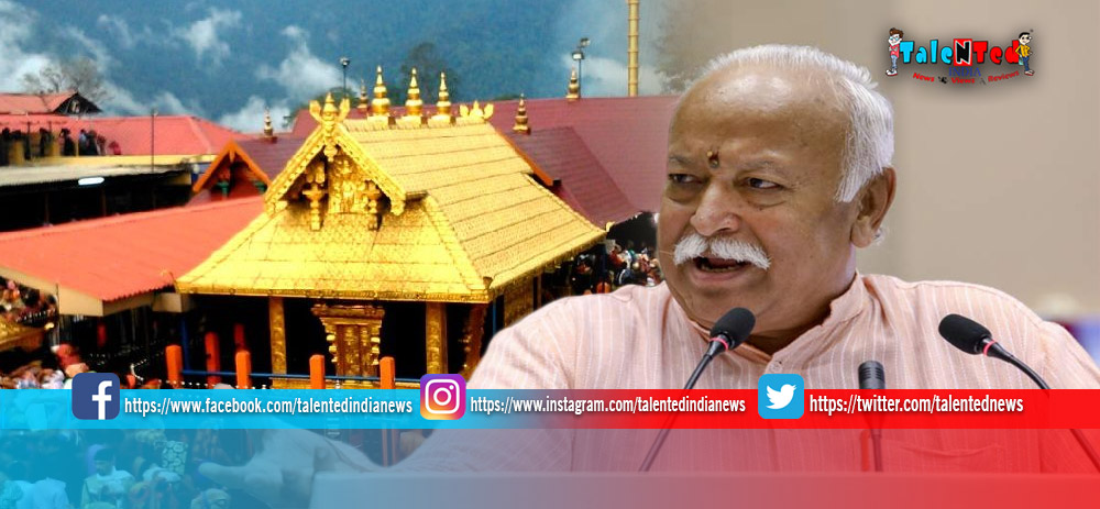 Mohan Bhagwat Controversial Statement On Sabarimala Temple