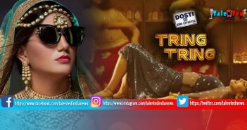 Latest Haryanvi Song : Download Full HD Sapna Choudhary Tring Tring Song