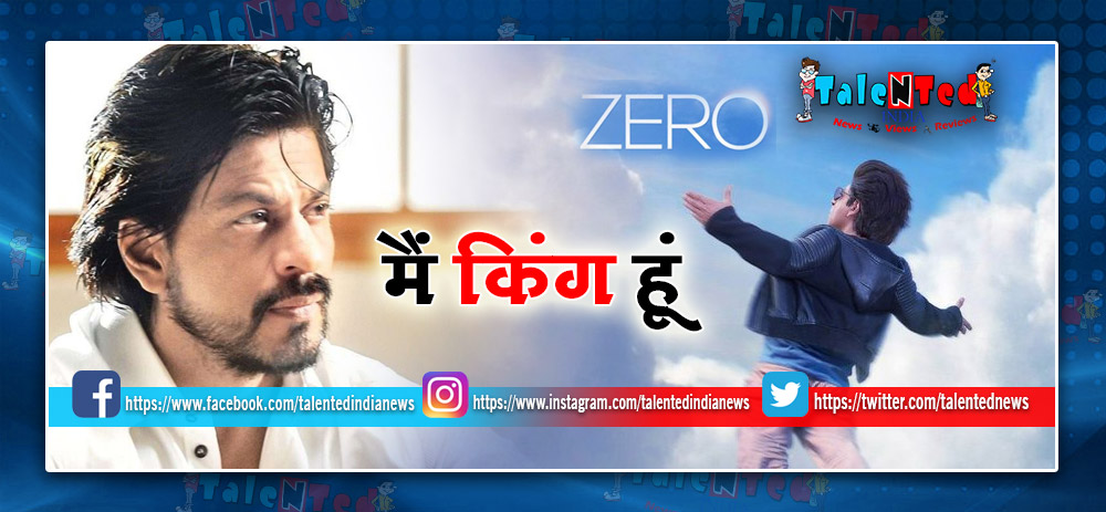 Shahrukh Khan 1st Statement After Zero Flop| Soon Starting Shooting Of Slute