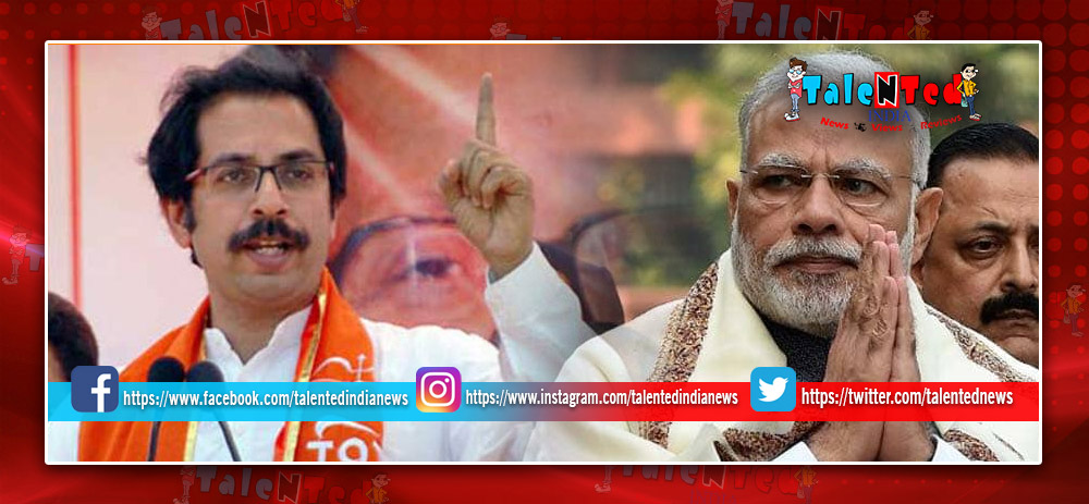Shiv Sena Question On Reservation