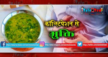 Moong Dal Spinach Soup Recipe In Hindi | Talented Recipe Book In Hindi