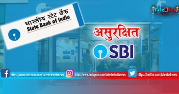 State Bank Of India Unprotected Server Left Banking Data Of Millions Of Users