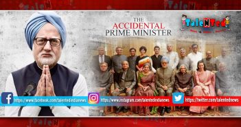 The Accidental Prime Minister Day 1 Box Office Collection : Dr. Manmohan Singh