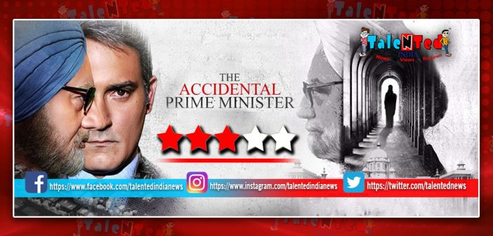 The Accidental Prime Minister Review