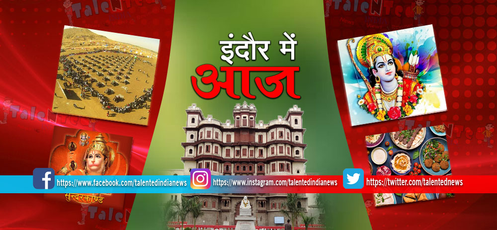 22 Jan 2019 Events In Indore