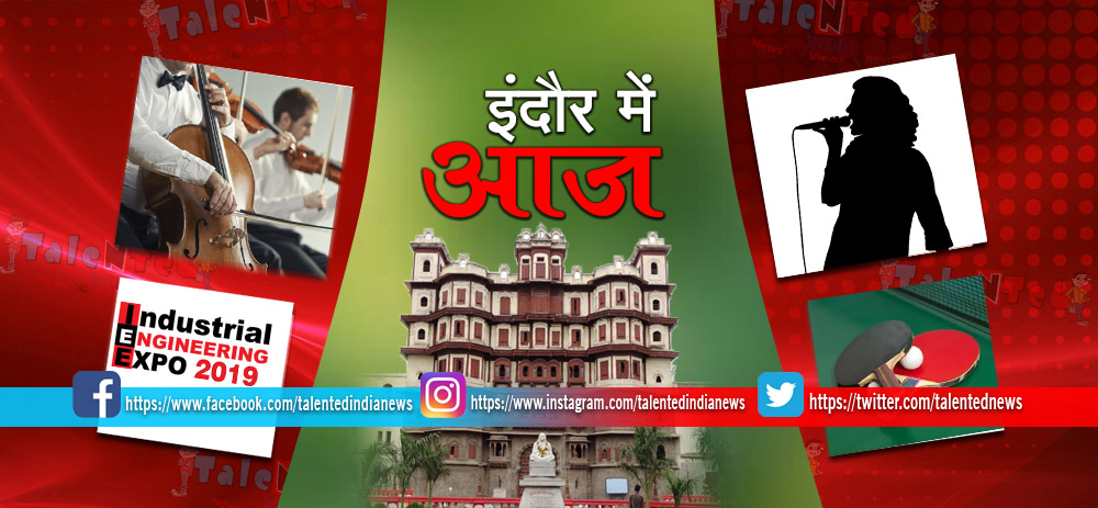 7 Jan 2019 Events In Indore : Exhibitions ,Concerts ,Cultural Events, Mela