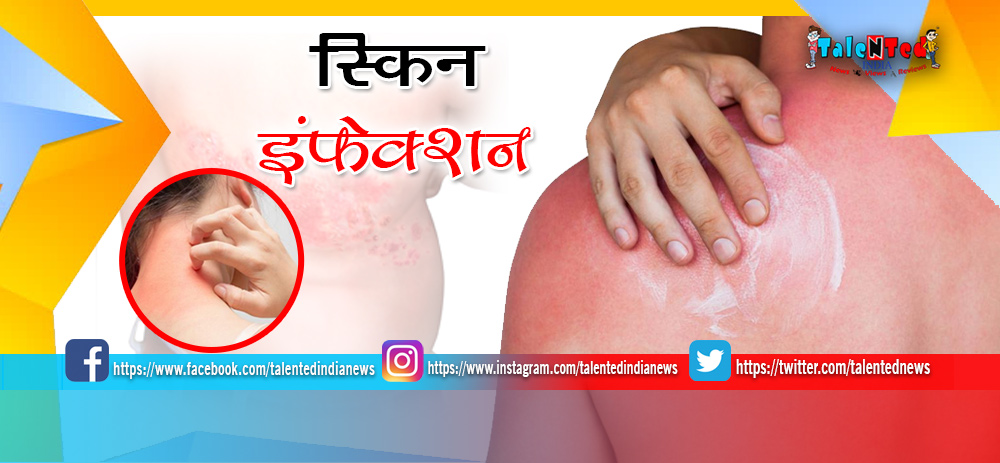 Home Remedies For Blood Detoxification | Skin Infection | Skin Diseases |Skin Rash