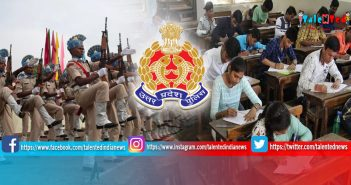 UP Police Constable Recruitment 2019