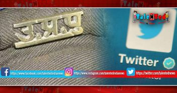 UP Police Controversy On Transfer Order Issue | Uttar Pradesh News In Hindi