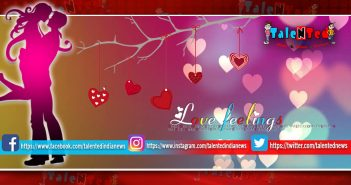 Happy Valentines Day 2019 Message, Images,Cards, Sms, Quotes,Status,Greetings