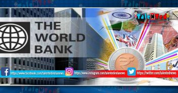 Business News In Hindi | India's Growth Rate Updates | World Bank News In Hindi