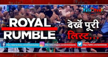 WWE Royal Rumble 2019 Superstar List | Mens And Womens Royal Rumble