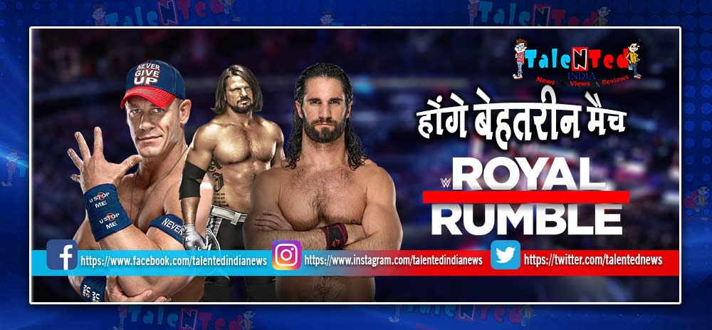 WWE Royal Rumble 2019 Match Card | Latest WWE News And Rumors