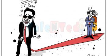 Today Cartoon On Robert Vadra,Priyanka Gandhi, Rahul Gandhi, Congress, BJP
