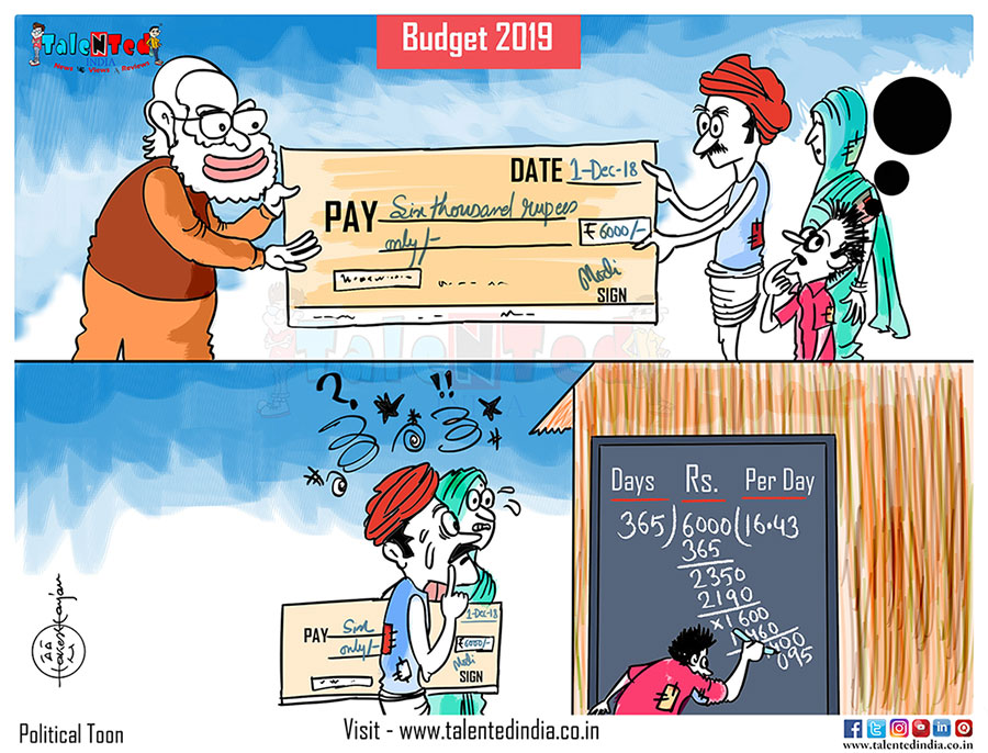 Today Cartoon On Interim Budget 2019, Narendra Modi, BJP, Piyush Goyal, Budget