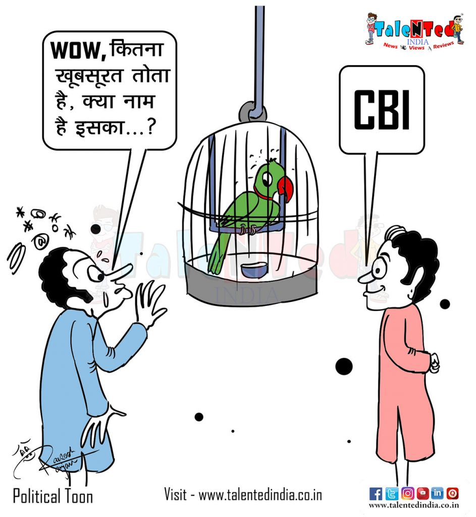 Today Cartoon On Mamata Banerjee Vs Modi Government, BJP, Narendra Modi