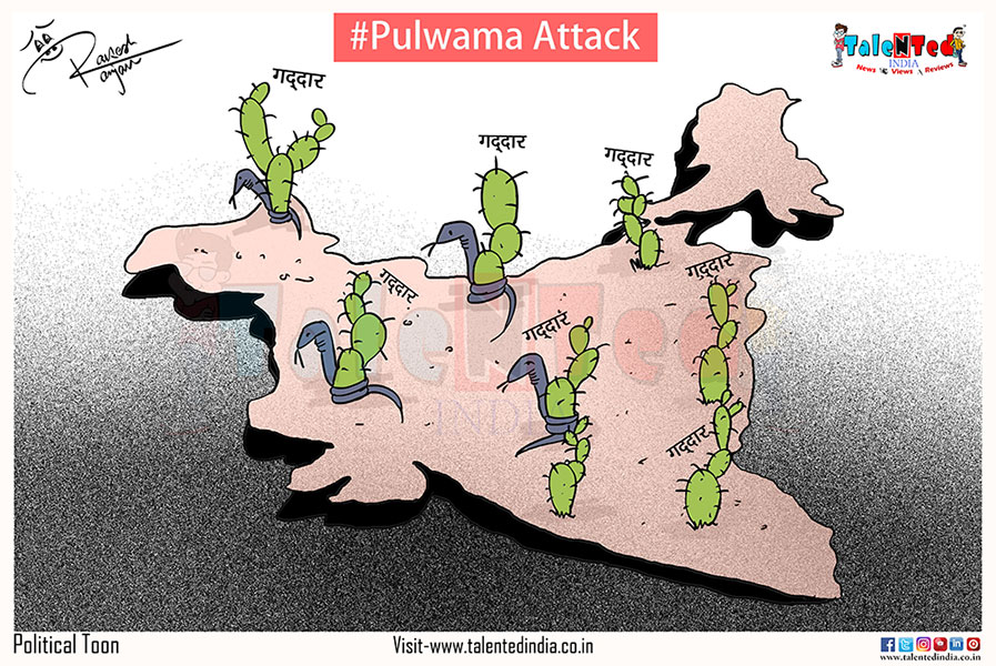 Today Cartoon On Terrorism , Pulwama Terror Attack 2019, India, Pakistan, Terroist