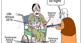 Today Cartoon On Pulwama Terriost Attack | Jammu And Kashmir | Pulwama Attack