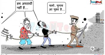 Today Cartoon On Talented View On Robert Vadra, Priyanka Gandhi, Rahul Gandhi