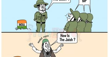 Today Cartoon On Pulwama CRPF Terror Attack | Pulwama Terror Attack | J&K