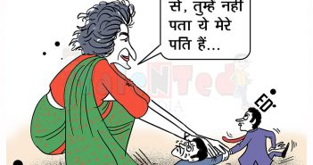 Today Cartoon On Robert Vadra, Priyanka Gandhi. Rahul Gandhi, Congress, ED