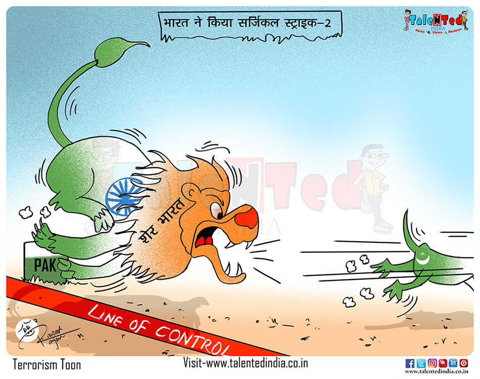 Today Cartoon On Surgical Strike 2 | IAF Air Strike | India Army Surgical Strike 2