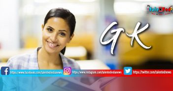 Science GK Questions | GK | General Knowledge | GK Questions | GK In Hindi