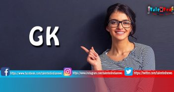 GK Question In Hindi | Current Affairs In Hindi | General Knowledge In Hindi | GK