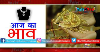 Gold Price Today 11 Feb 2019