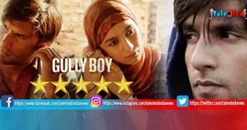 Download Full HD Gully Boy Movie Trailer Free | Gully Boy Review | Public Review