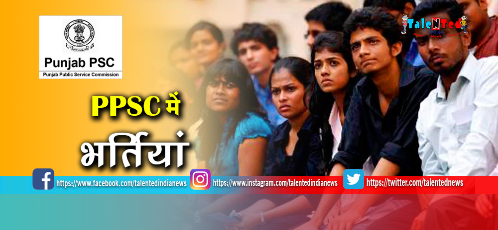 State PSC Recruitment 2019 | 34 Jobs Opening | 10,300 – 34,800 Rs Salary