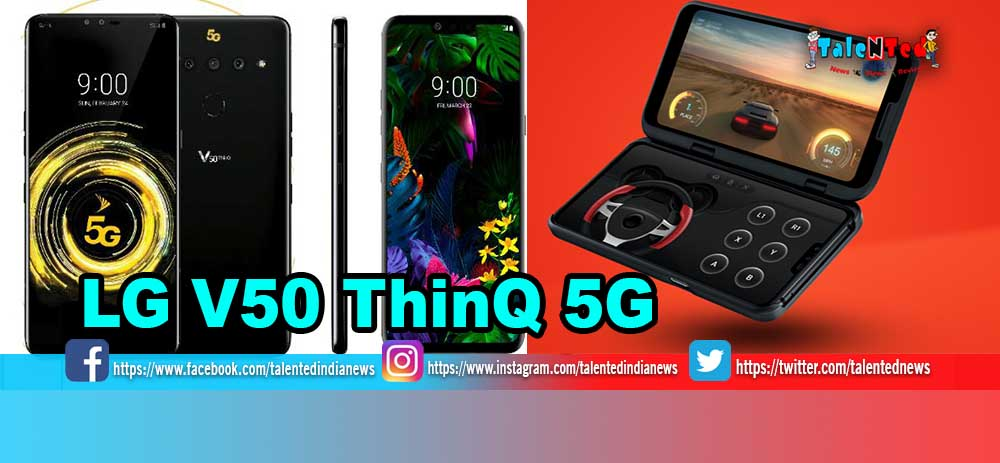 LG V50 ThinQ 5G Price In India, Review, Specifications, Features, Images, Colours