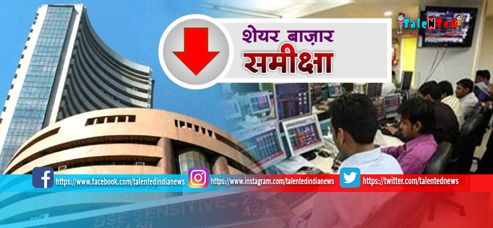 Share Market 14 Feb 2019 Report : Sensex, Nifty, BSE, NSE, Equity