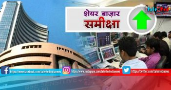 Share Market 25 Feb 2019 Report : Sensex, Nifty, BSE, NSE, Equity