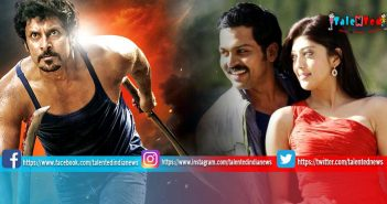 Download Full HD South Movie Betting Raja,Main Hoon Dada No 1,Rowdy Leader