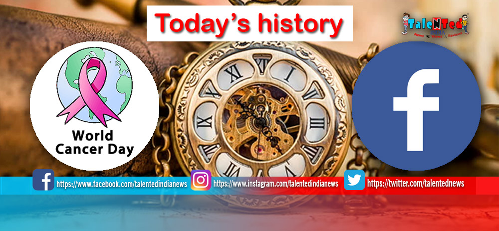 4 February History | Today In History | What Happened Today In History | India