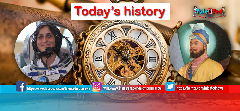 5 February History | Today In History | What Happened Today In History | India