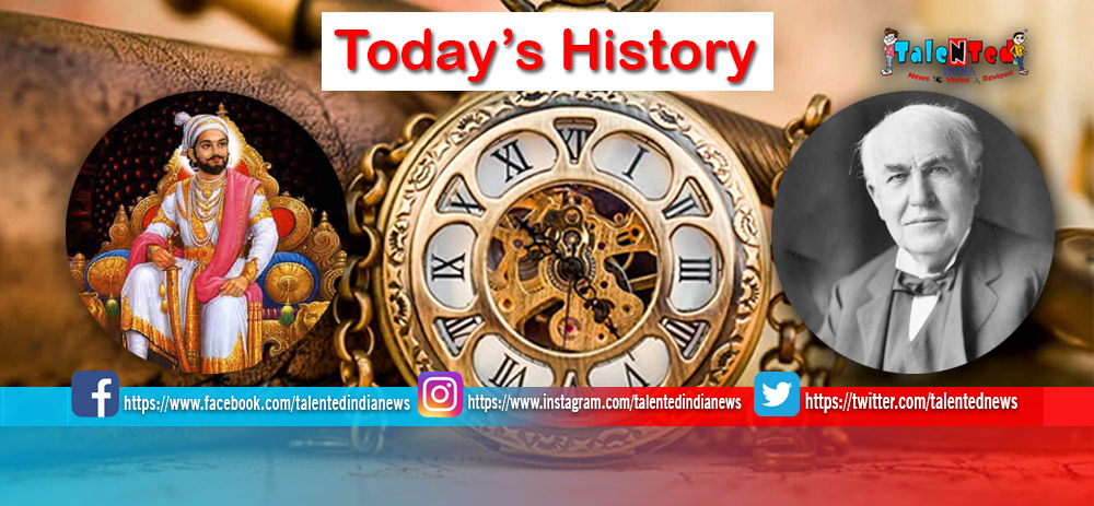 19 February History | Today In History | What Happened Today In History | India