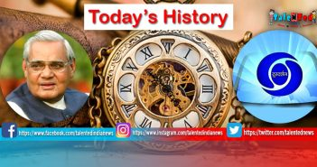 20 February History | Today In History | What Happened Today In History | India